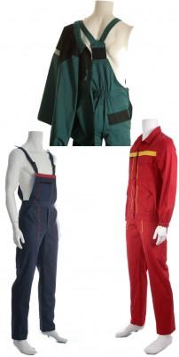 Стандартно (всесезонно) работно облекло