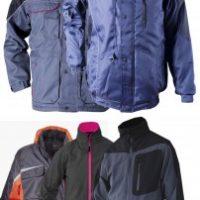 Ватирани работни якета
