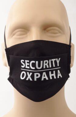 маска за охранители