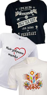 Мъжки тениски с печат
